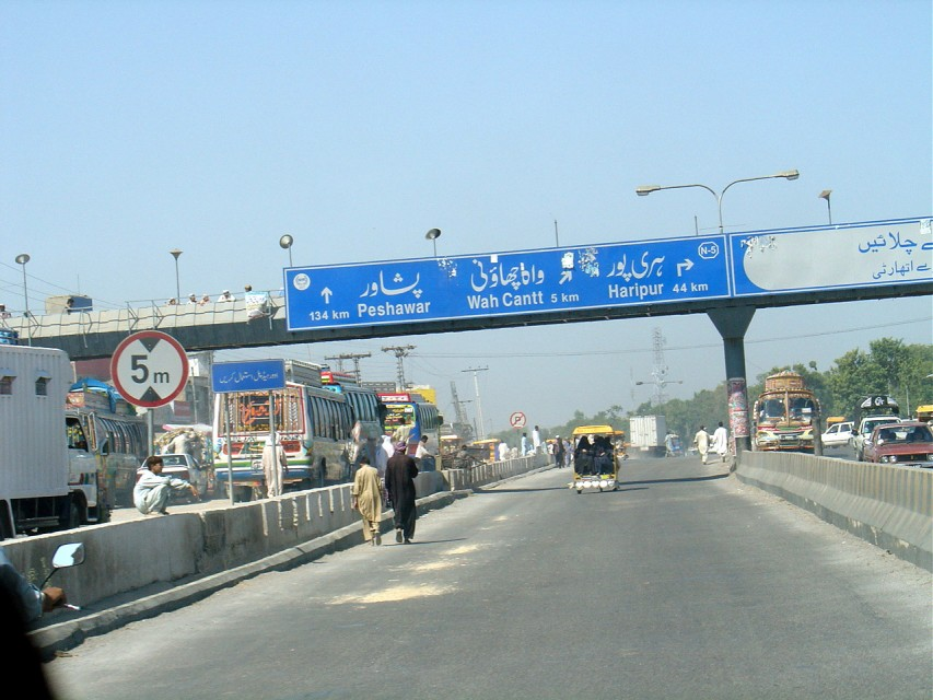 GT Road to Peshawar, Pakistan