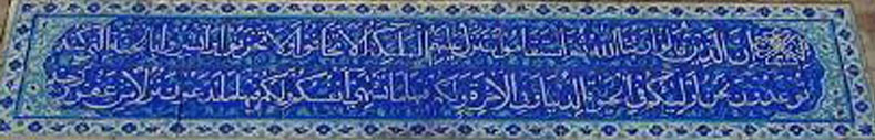 Shahmukhi-script