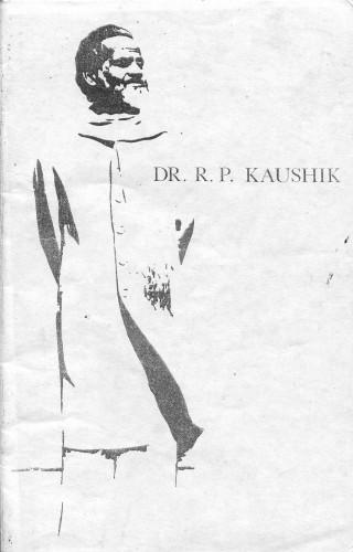 Dr-R-P-Kaushik-booklet1-cover