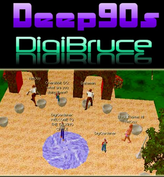 041-LevityZone-Deep90s-DigiBrue-COVER-800x